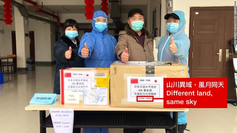 The Japan Youth Development Association sent boxes of aid to China, with an ancient poem on the side to communicate their vision of bridging the divide between people.