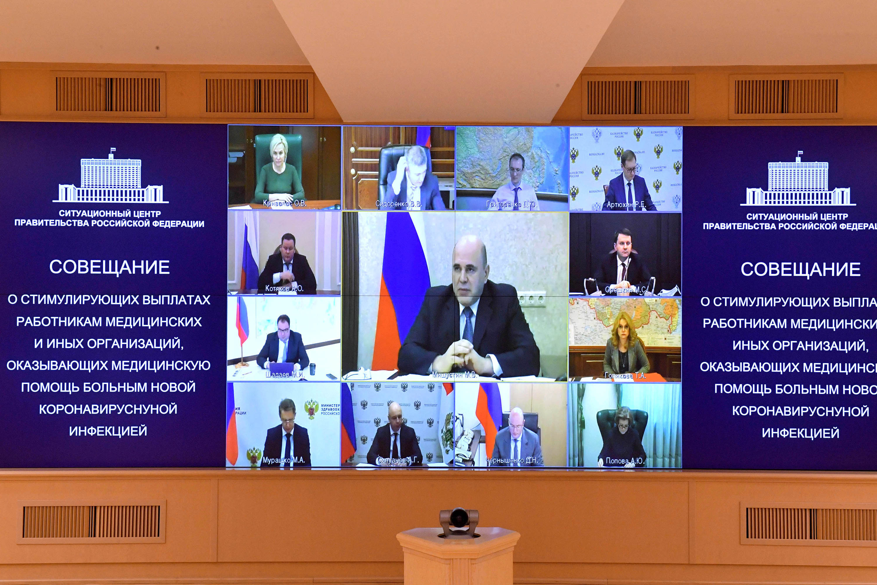 Russia's Prime Minister Mikhail Mishustin, center, during a video conference meeting on incentive payments for workers of medical organizations treating coronavirus patients in Moscow, Russia, on Monday, May 18.