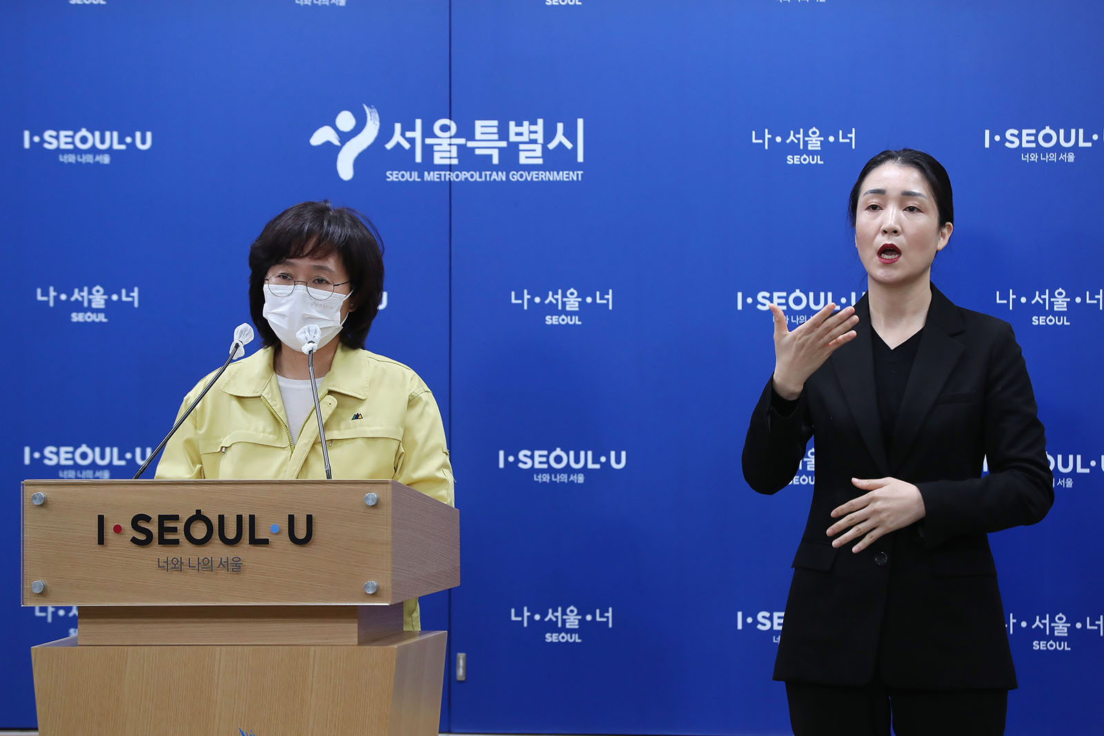 Park Yoo-mi, a senior quarantine official at the Seoul city government, announces anti-Covid-19 steps and new restrictions at Seoul City Hall in Seoul, South Korea, on November 18.