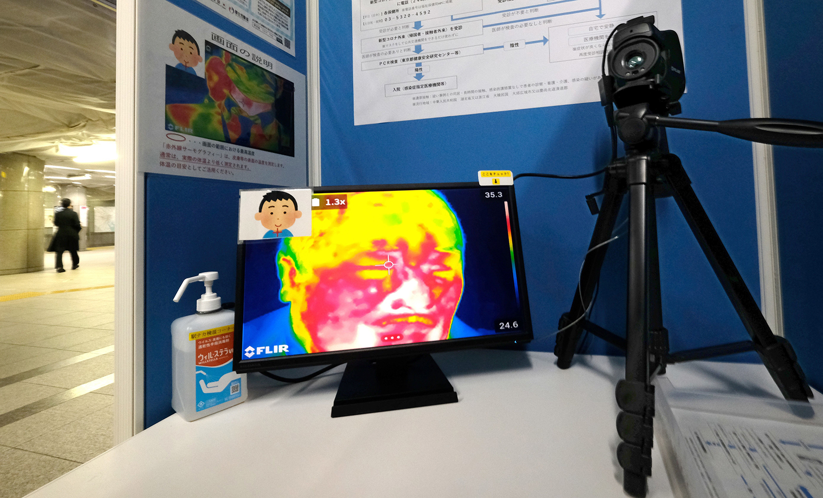 An infrared thermography device used to check body temperature at the Tocho-mae station in Tokyo on March 5.