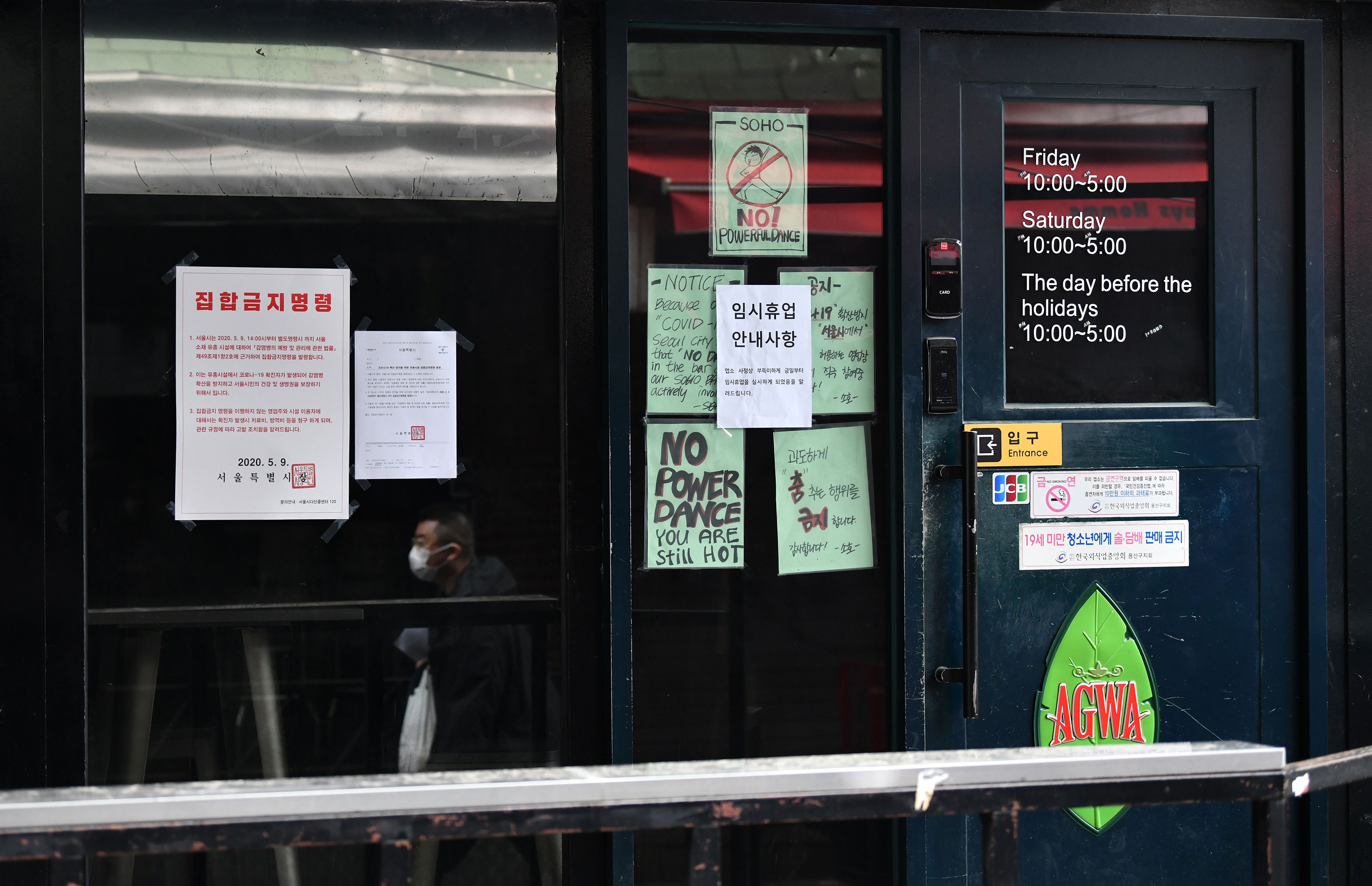 Notices are seen on a now closed nightclub in the nightlife district of Itaewon in Seoul, South Korea, on May 12.