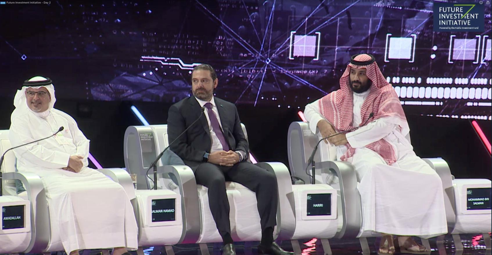 Lebanese PM Hariri and Saudi Crown Prince Mohammed bin Salman share the stage in Riyadh on Wednesday.