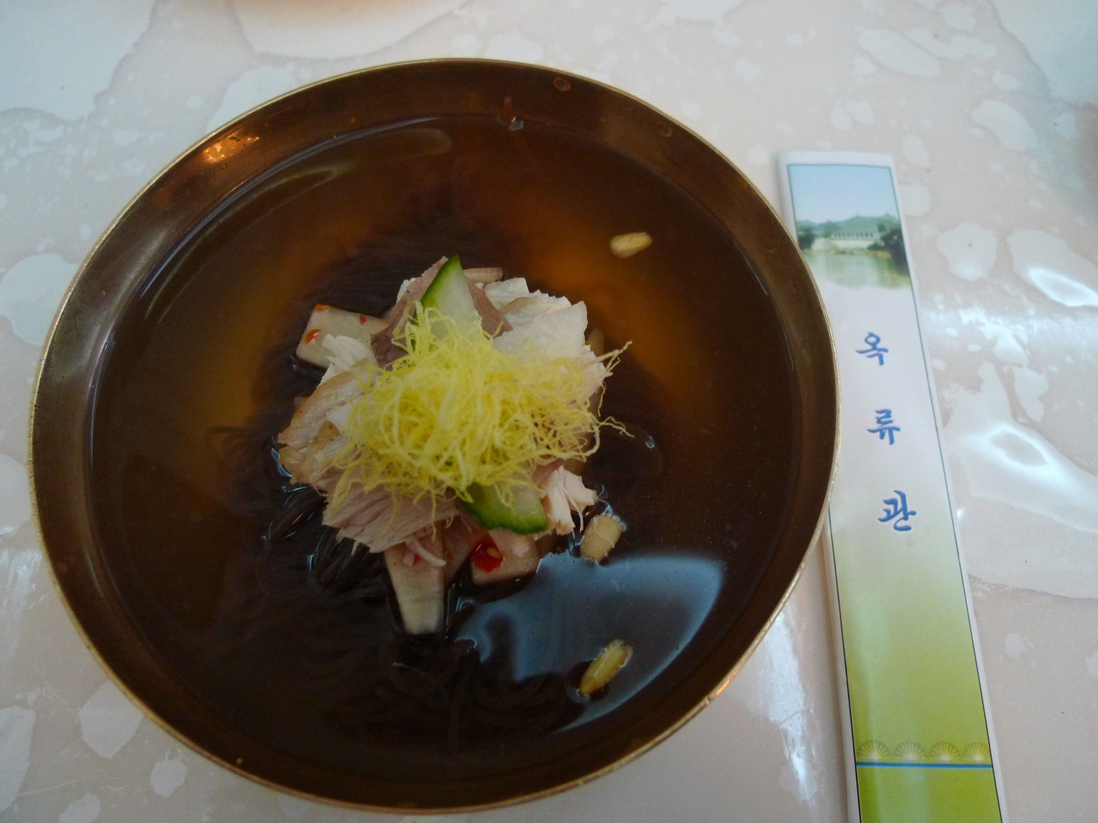 Pyongyang Naengmyun, a dish of cold noodles.