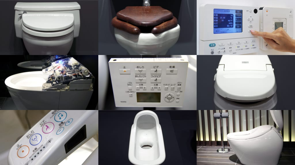 Japanese toilet design
