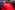 02 2019 vma red carpet