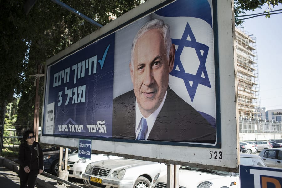 israel election campaign poster