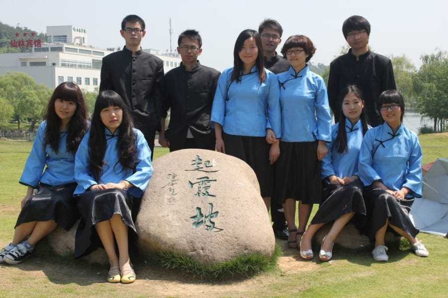 Nanjing graduates