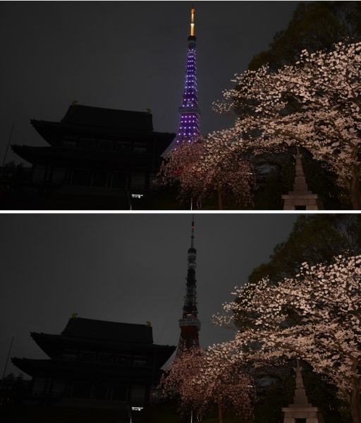 Tokyo tower before