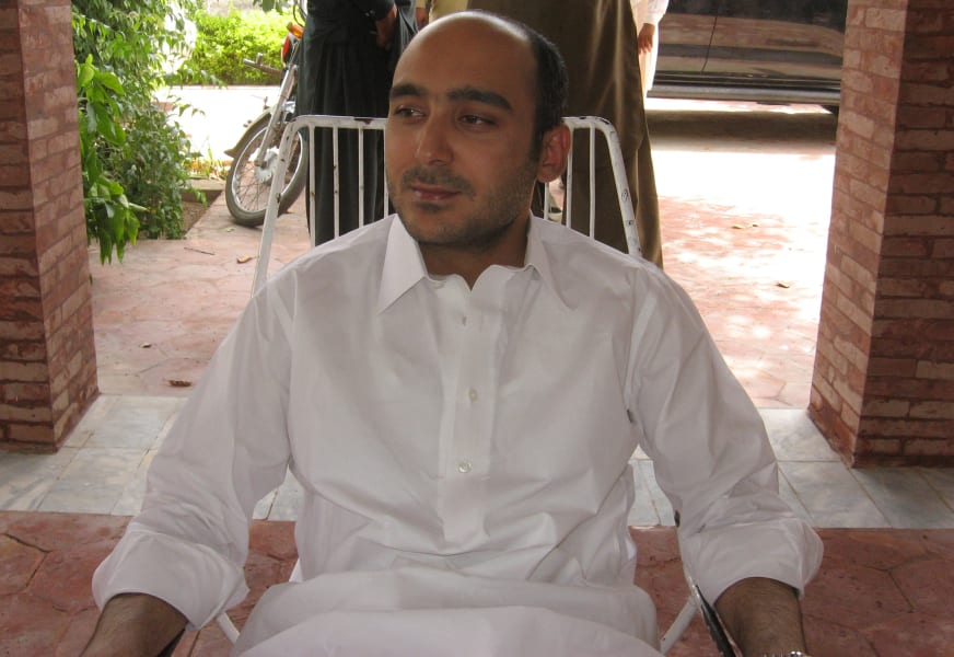 pakistan gilani
