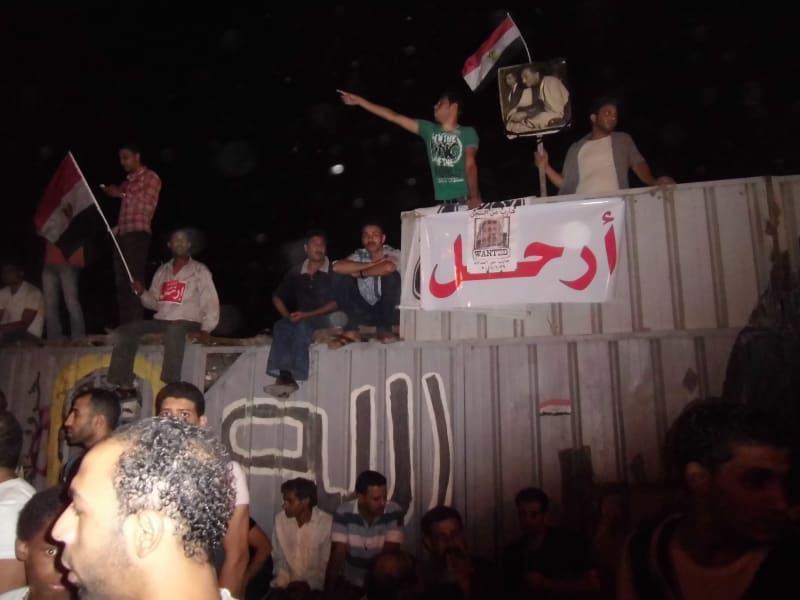 Ireport egypt night