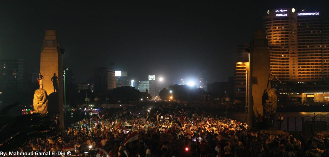 IRPT protests Egypt gallery halim