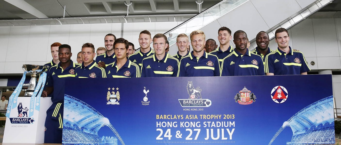 asia trophy