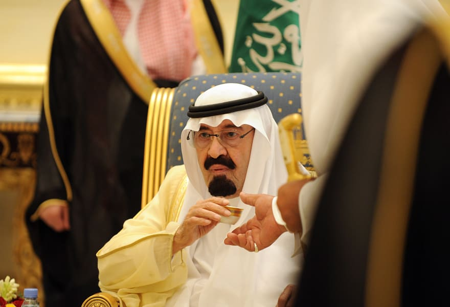 Oldest leaders Saudi king