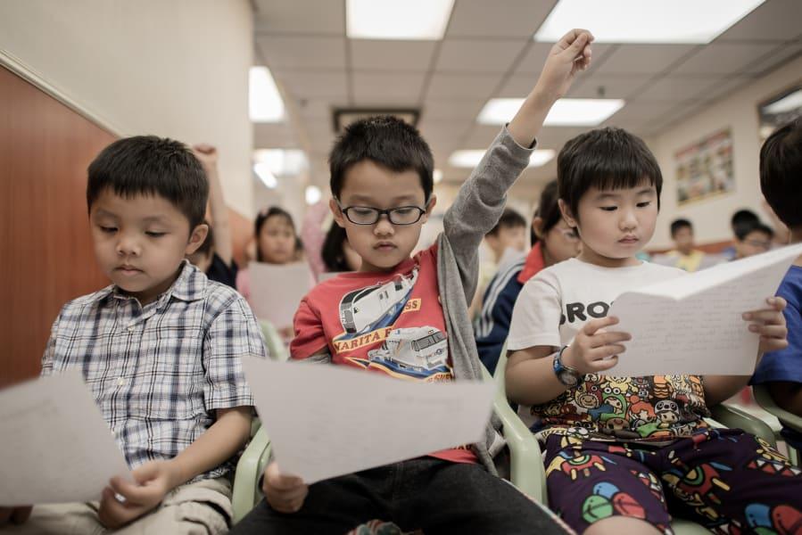 HK kids