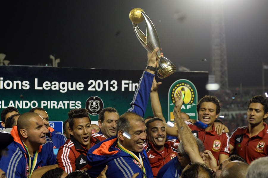 ahly gallery trophy lift