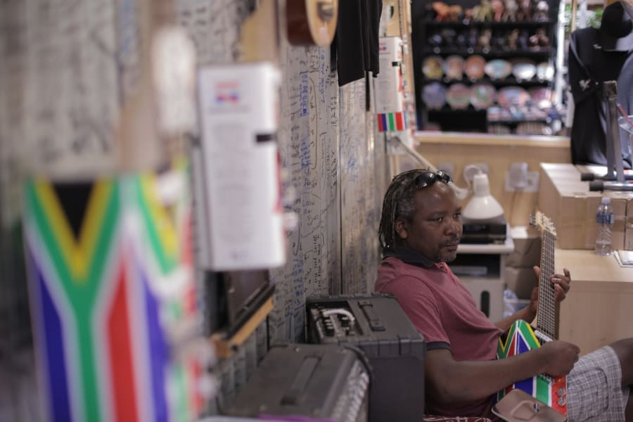 township guitars store crafts market