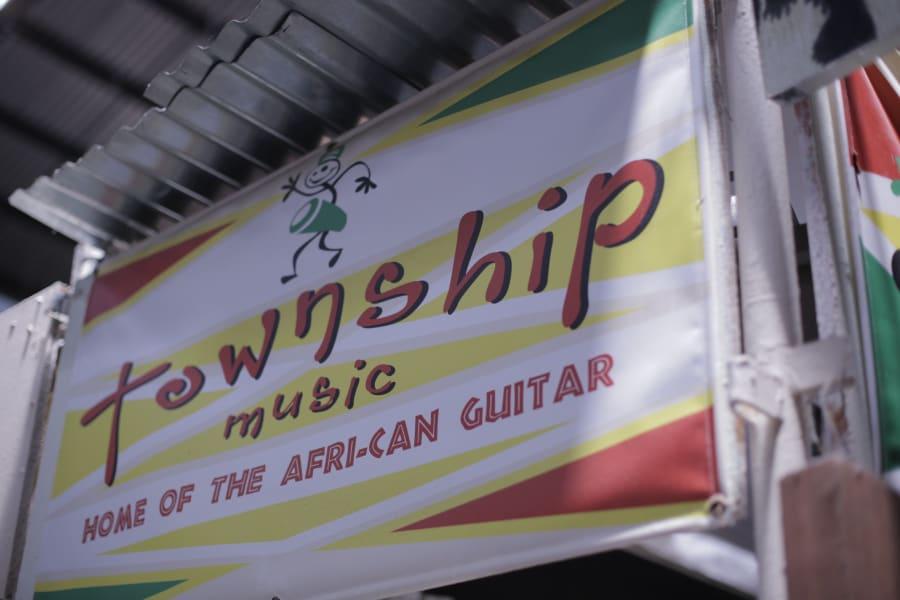 township guitars cape town banner