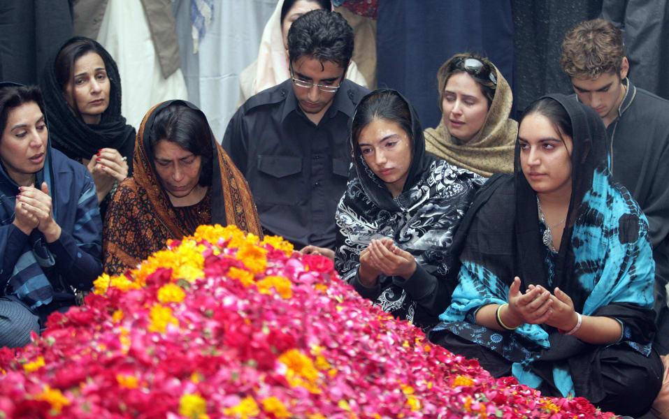 14 benazir bhutto