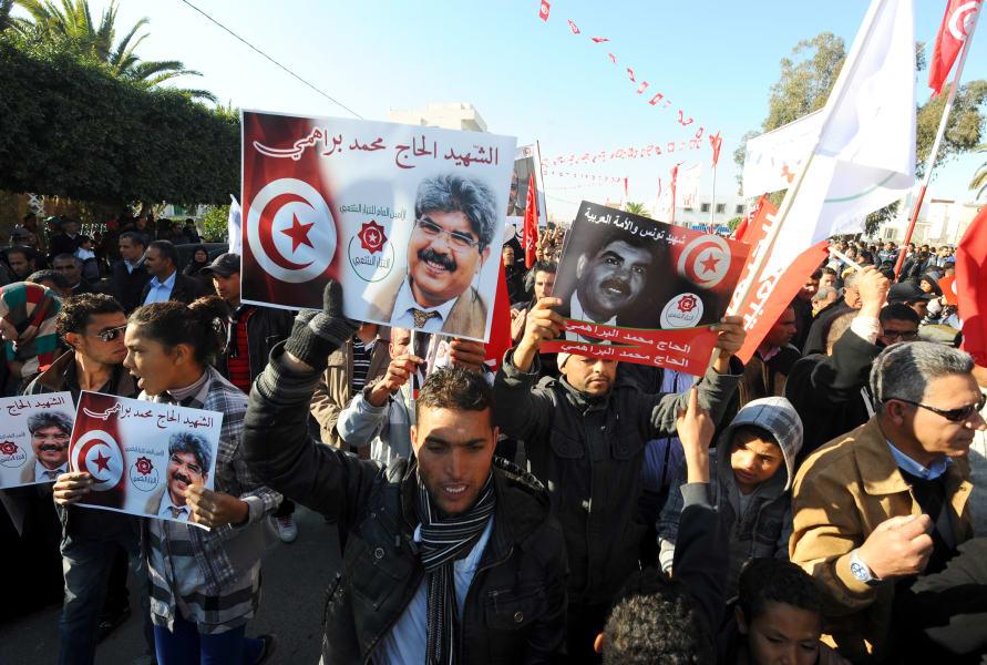 Tunisia uprising anniversary 5