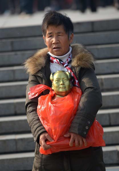 mao anniversary 12
