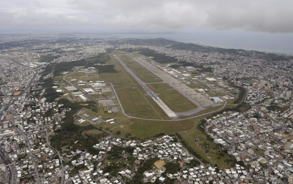 futenma air station RESTRICTED