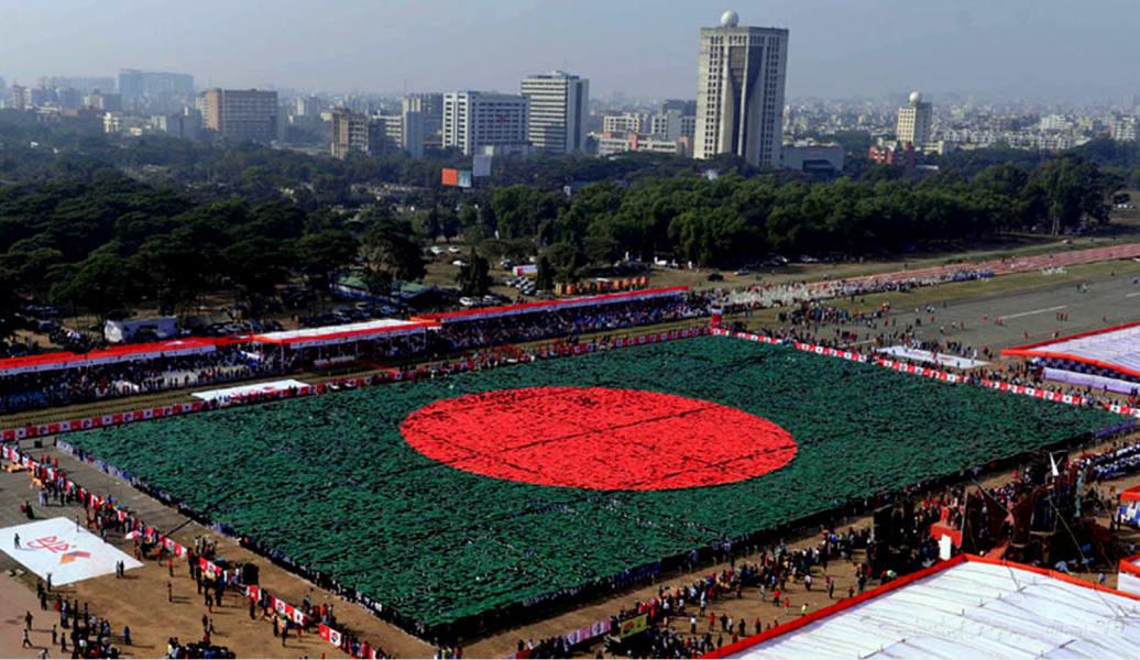 bangladesh human flag
