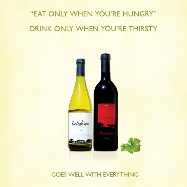 leleshwa two bottles