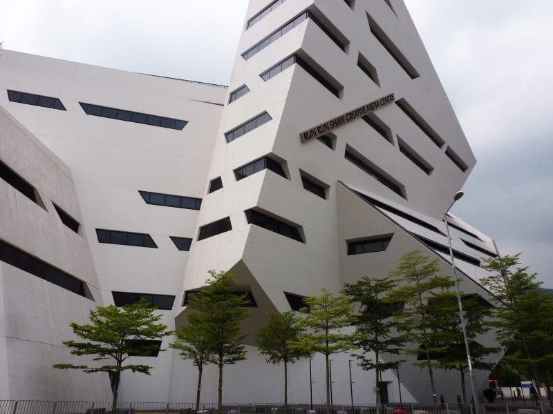 University Building - Run Run Shaw Creative Media Centre