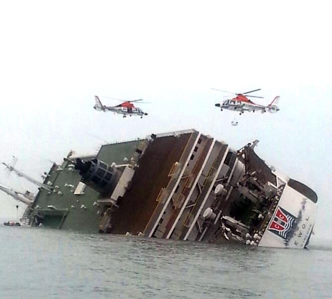 south korea ship 7