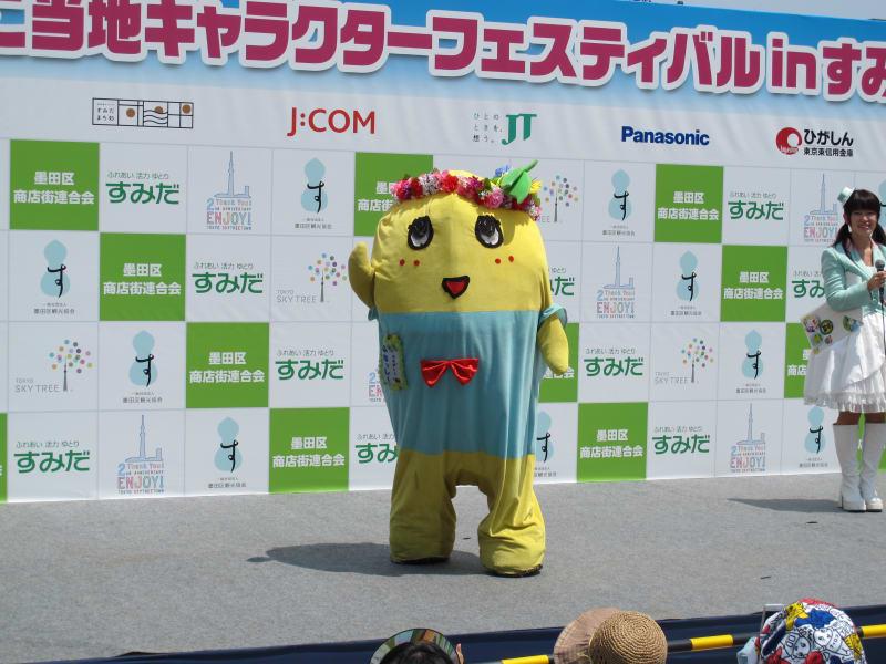 Ripley Japan Mascot A