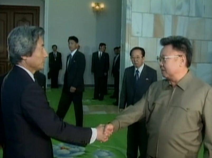 north korea japan abduction 4