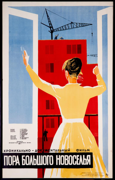 Poster for a Soviet documentary