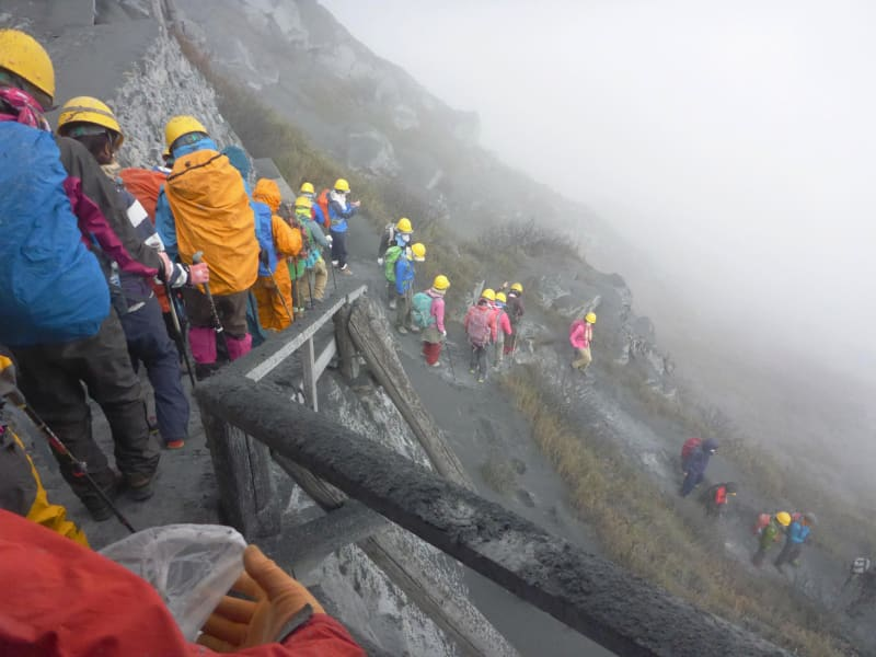 japan.volcano.04.AP496058189816