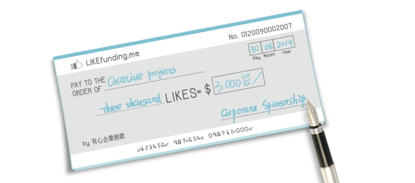 likefunding8