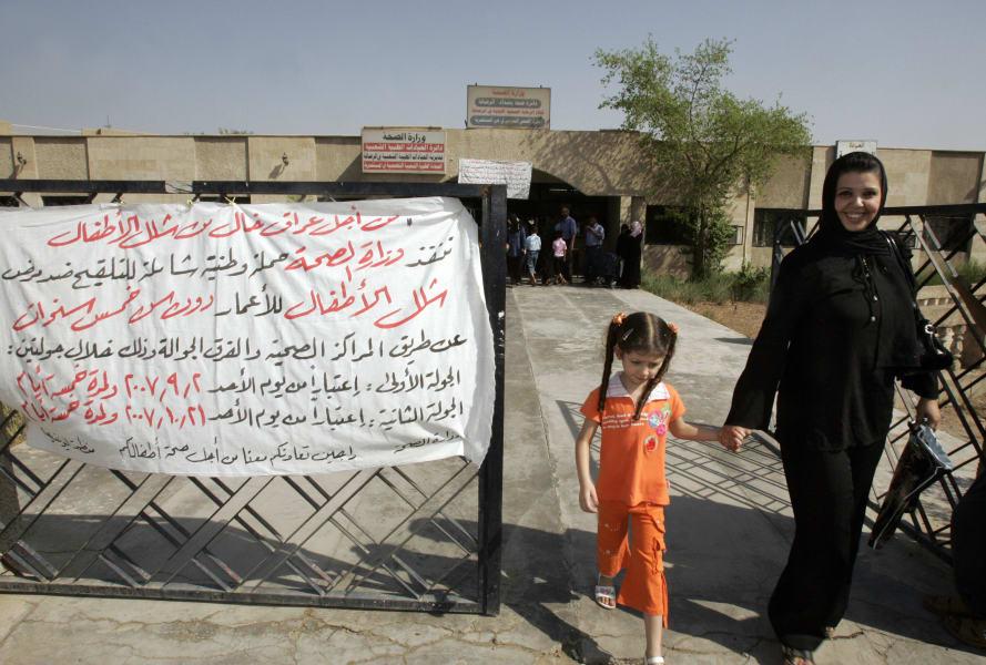 polio vaccination in Iraq