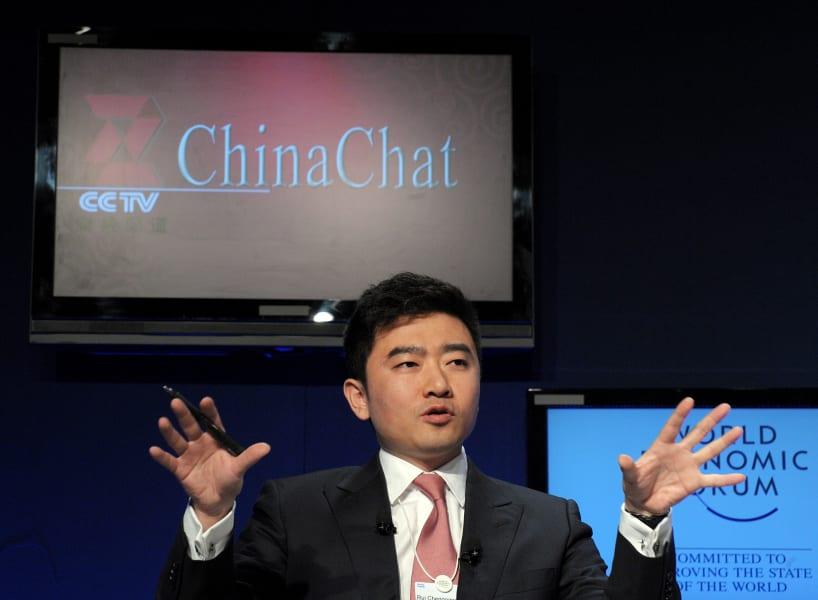 China Rui Chenggang