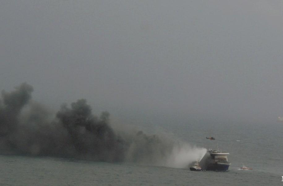 03 ferry 1228
