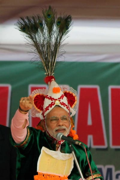 Imphal - Manipur BJP