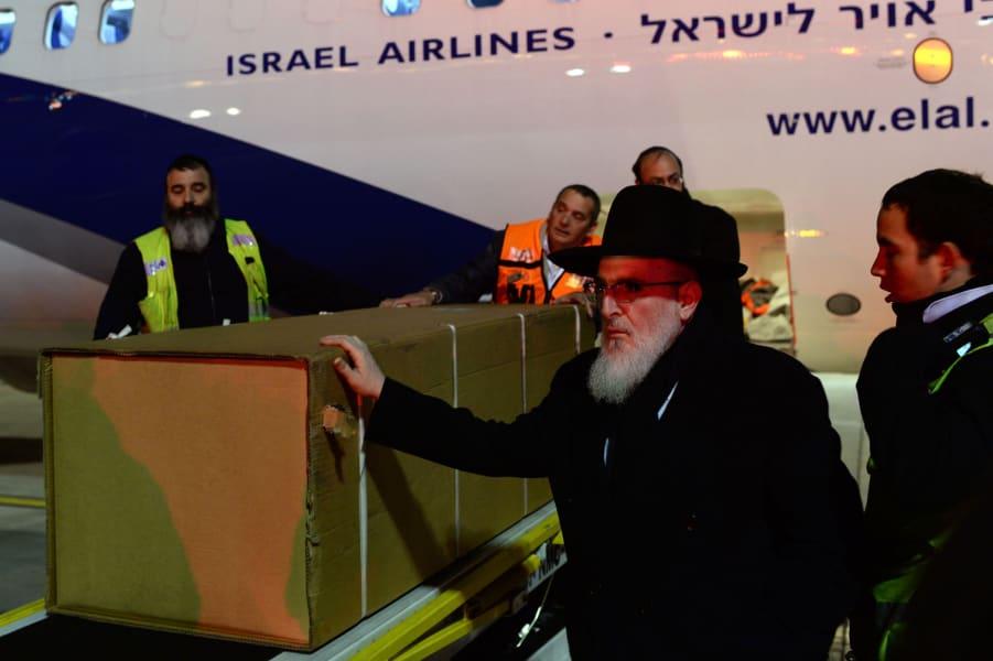 Israel funeral 3