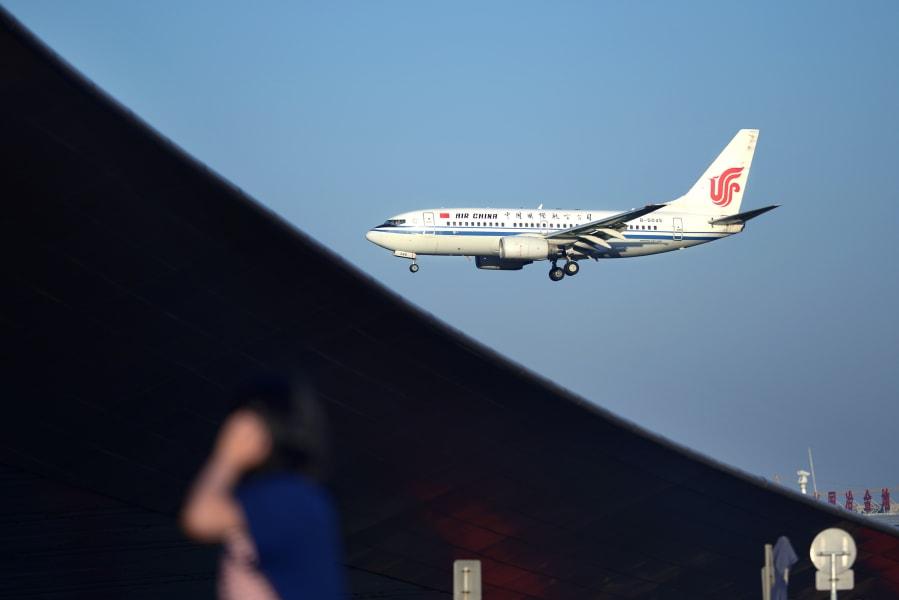 02 beijing airport
