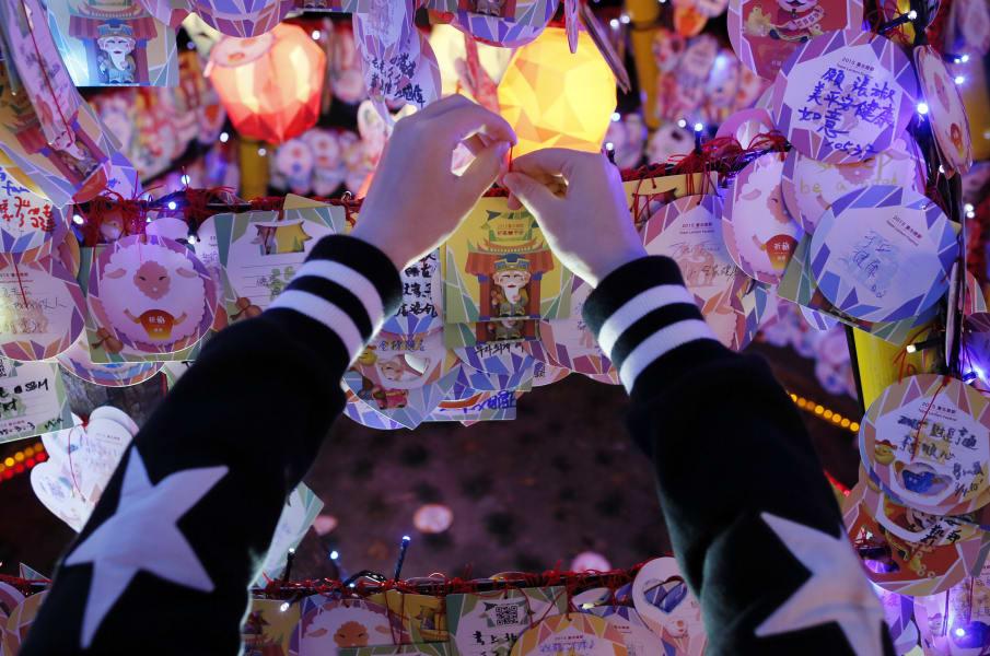 01 lantern festival 030515