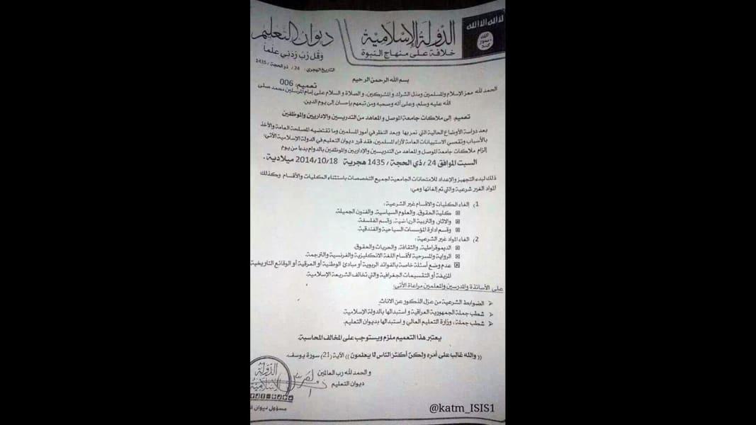 02 ISIS documents 0416
