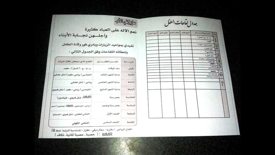 04 ISIS documents 0416