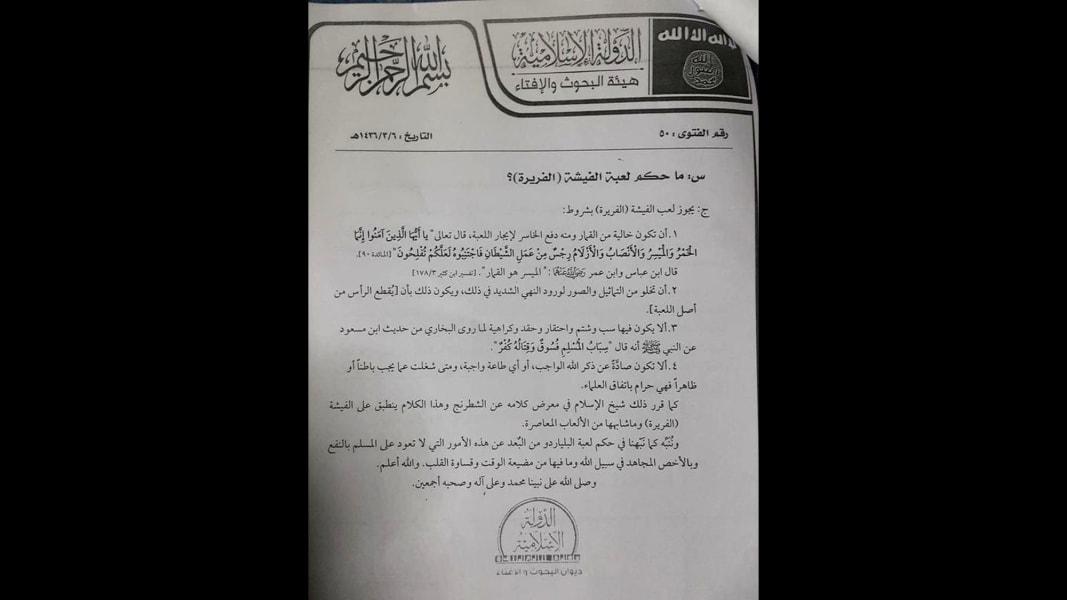 06 ISIS documents 0416