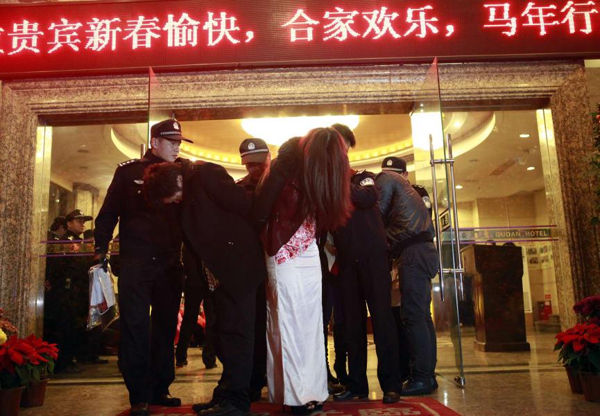 China Dongguan 6
