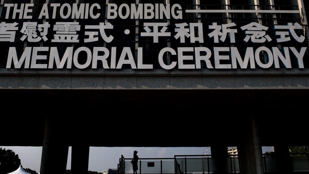 07 japan 70th anniv atomic bomb
