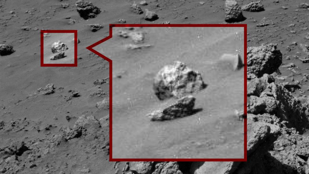 Mars Skull