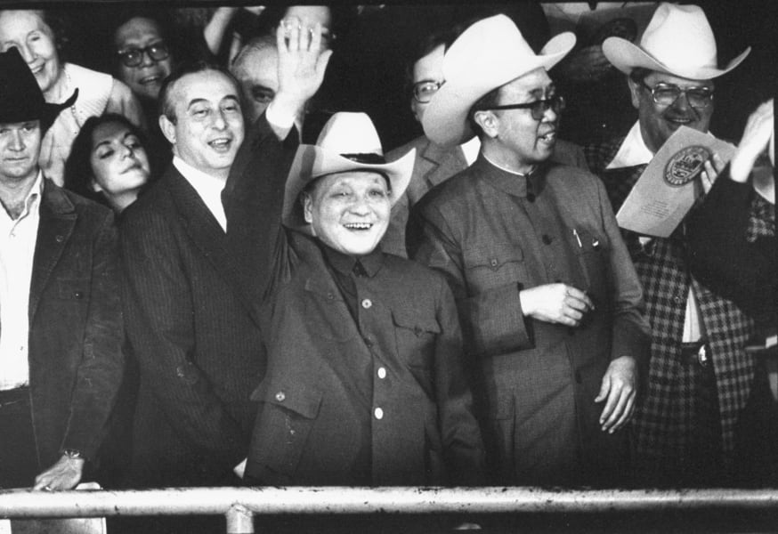 13 chinese leaders Deng Xiaoping 1979- RESTRICTED