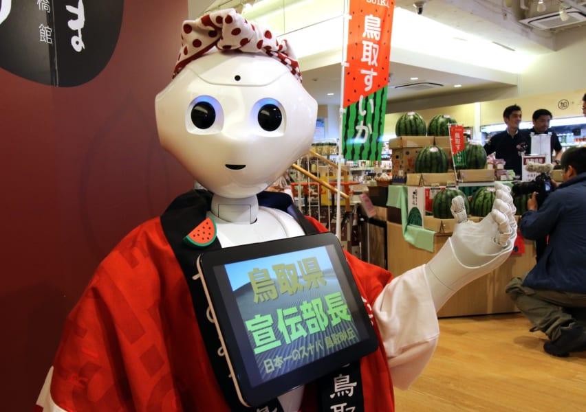 pepper softbank robot