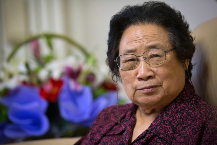 Tu Youyou RESTRICTED
